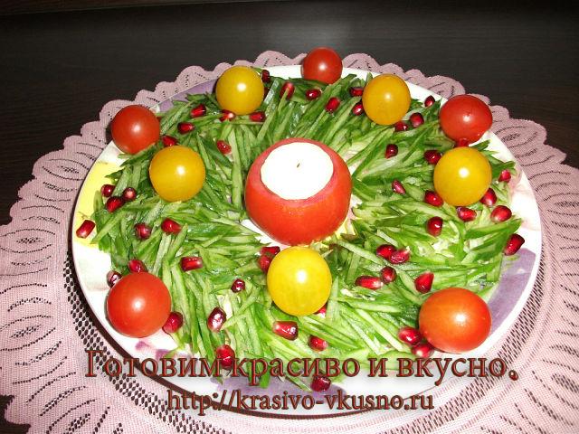 рождественский салат
