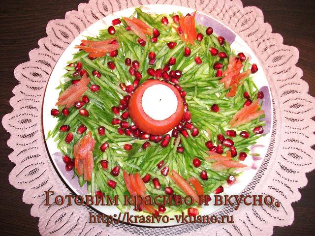 Рождественский салат .
