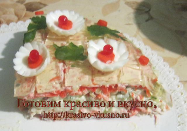 салат вкусный и красивый