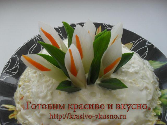 салат каллы
