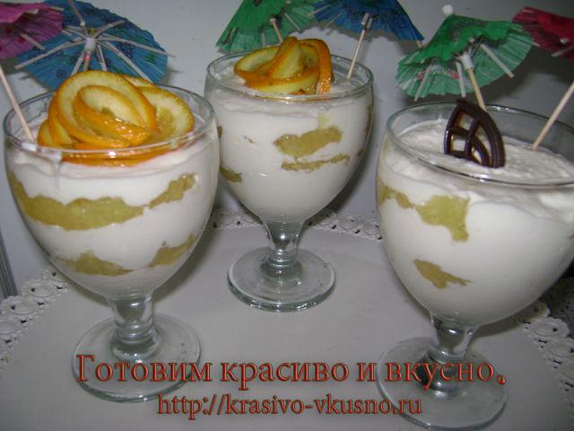 """Апельсиновый десерт""""Фиеста""""."""