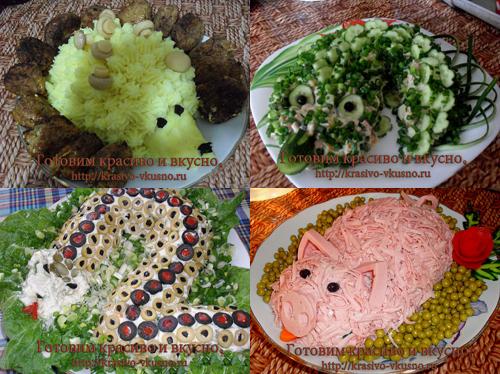 Блюда для детей.