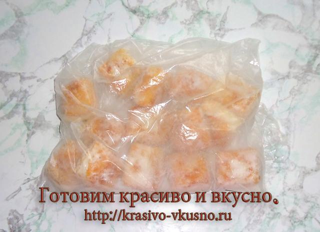 Лимонные подушечки.
