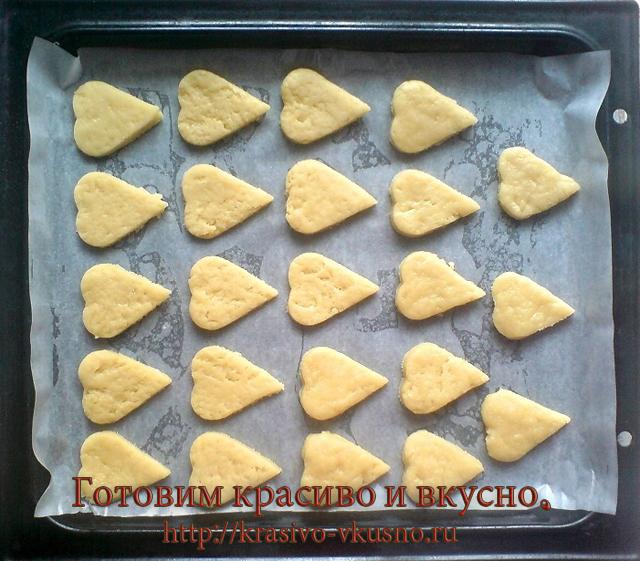 Песочное печенье.