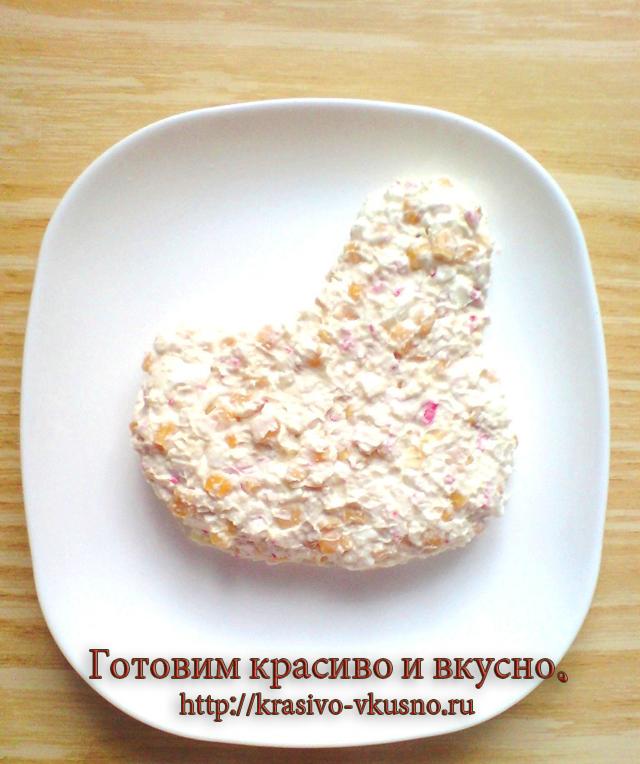 """Салат """"Курочка - наседка""""."""