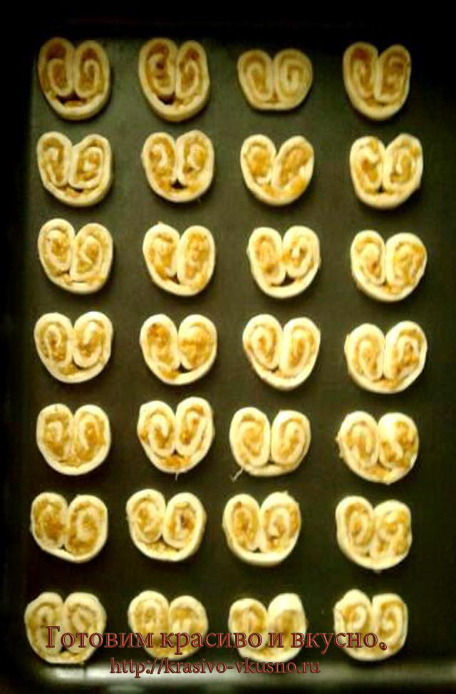 Слоеное печенье.