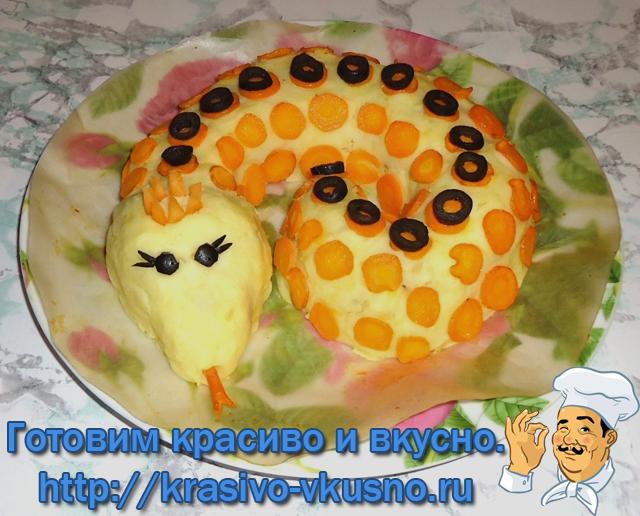 Картофельный пирог.
