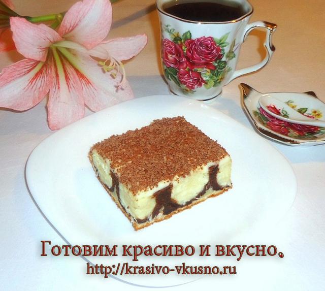 """Пирог """"утренняя роса"""""""