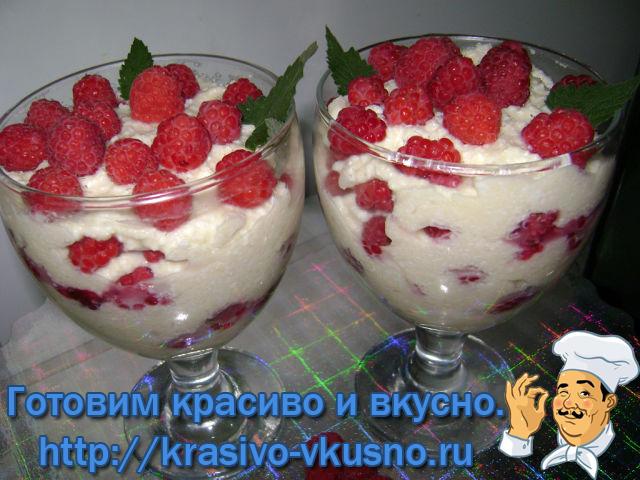 Творожный десерт с малиной.