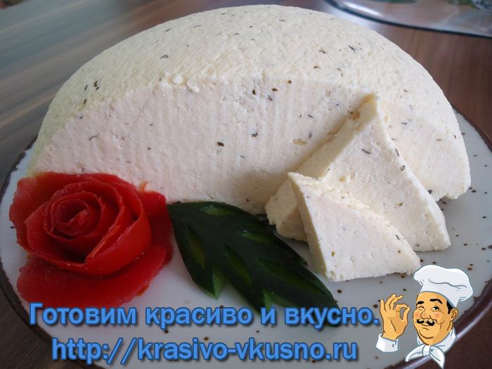 Нежный домашний сыр.