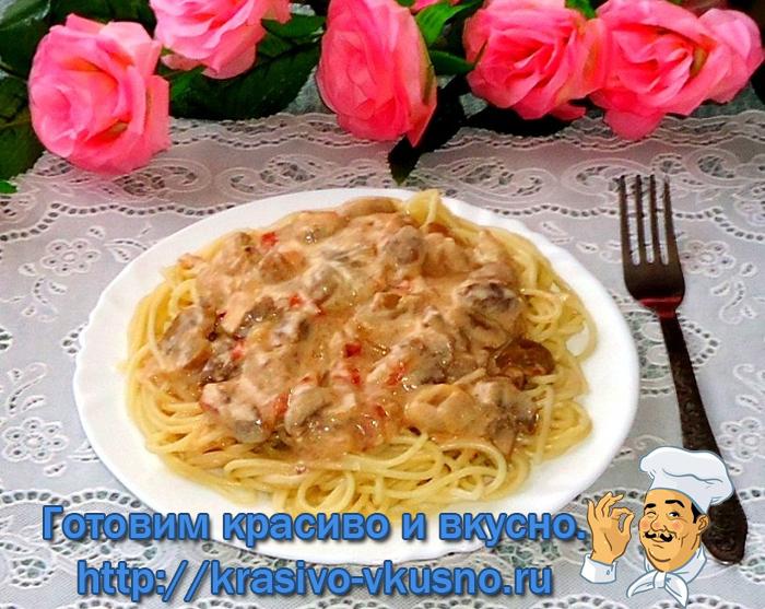 Спагетти с говядиной и грибами
