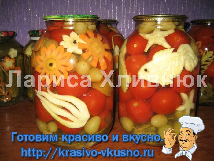 Консервация помидор.
