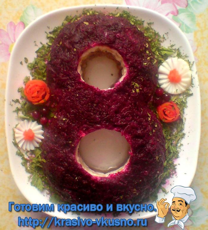 Салат «Маска»