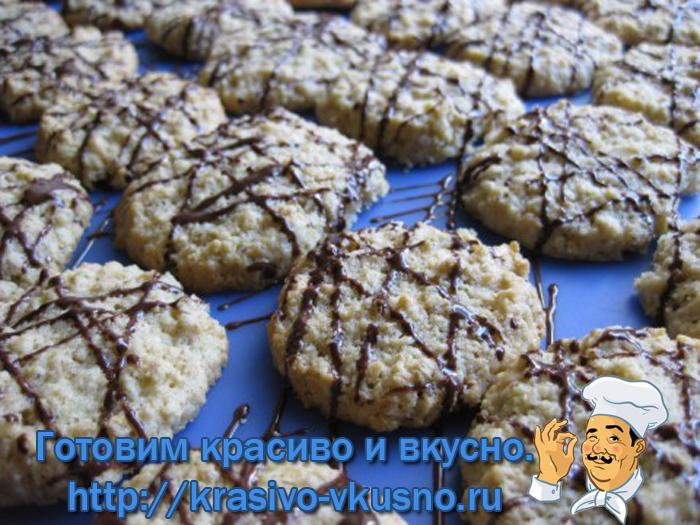 Овсяное печенье.