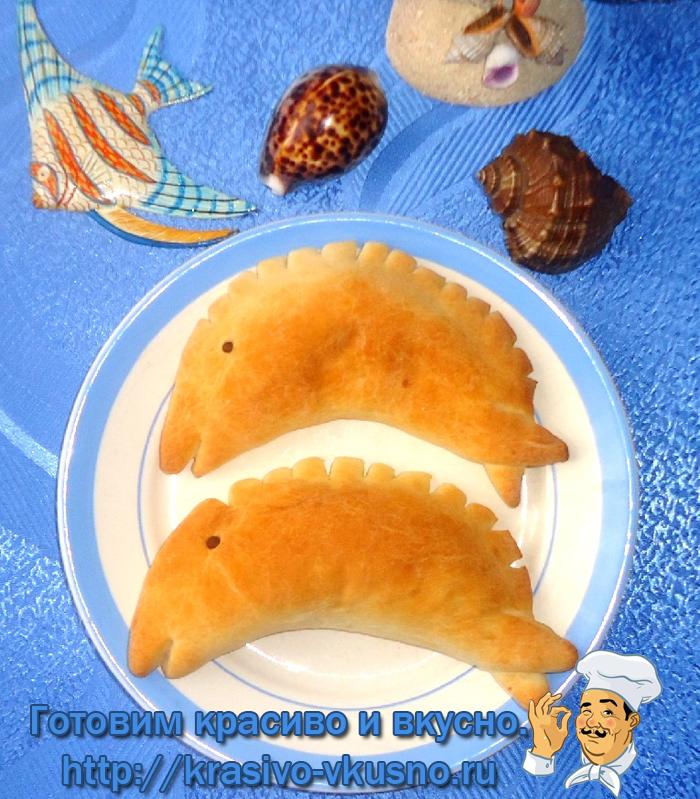 Пирожки «Дельфины»
