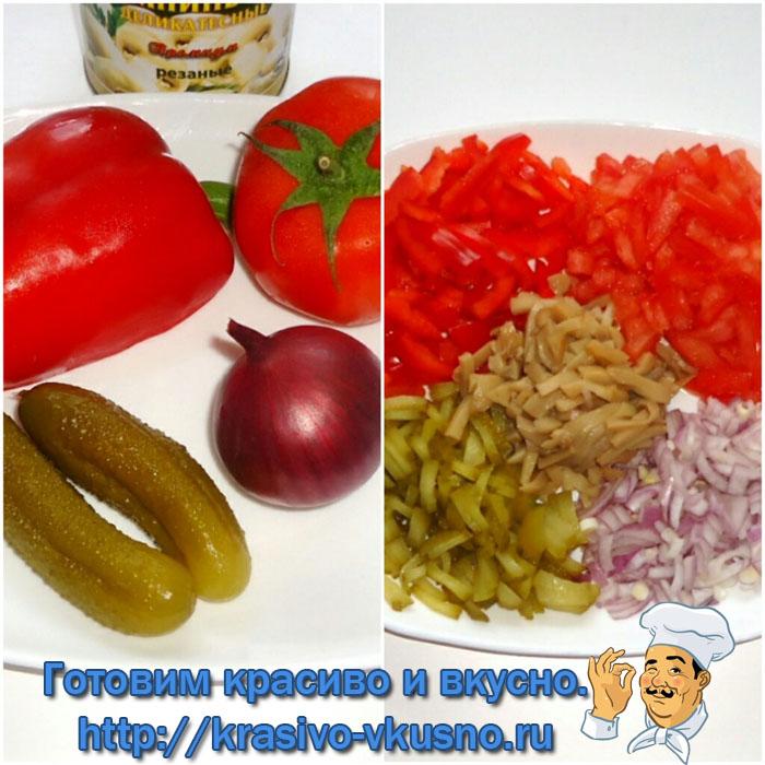 Постный салат «Особый»