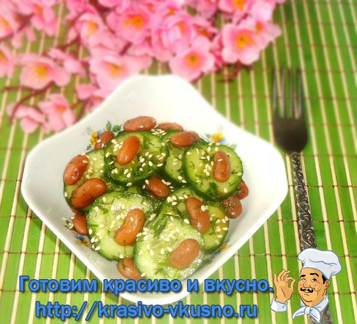 Салат в японском стиле.