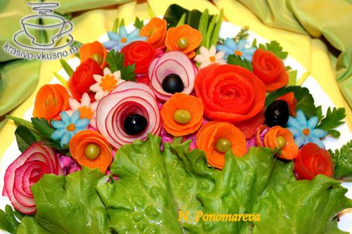 Салат букета цветов