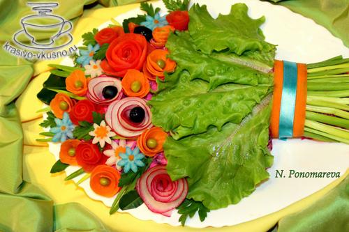 Салат в виде букета цветов