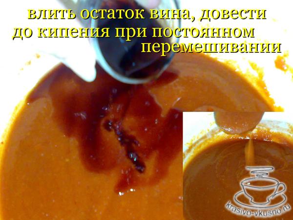 Сладкий соус