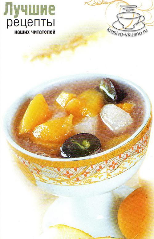 Варенье из дыни, абрикосов