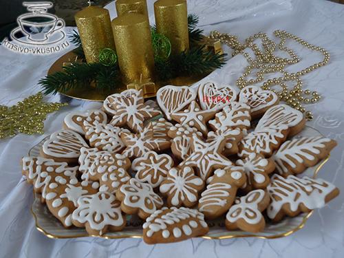 Рождественские пряники или печенье